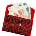 Купить кошелёк, который полюбят деньги