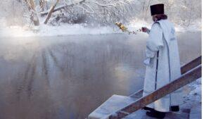 заговоры которые читают в крещение