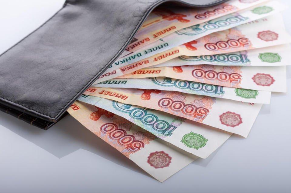 деньги заговор