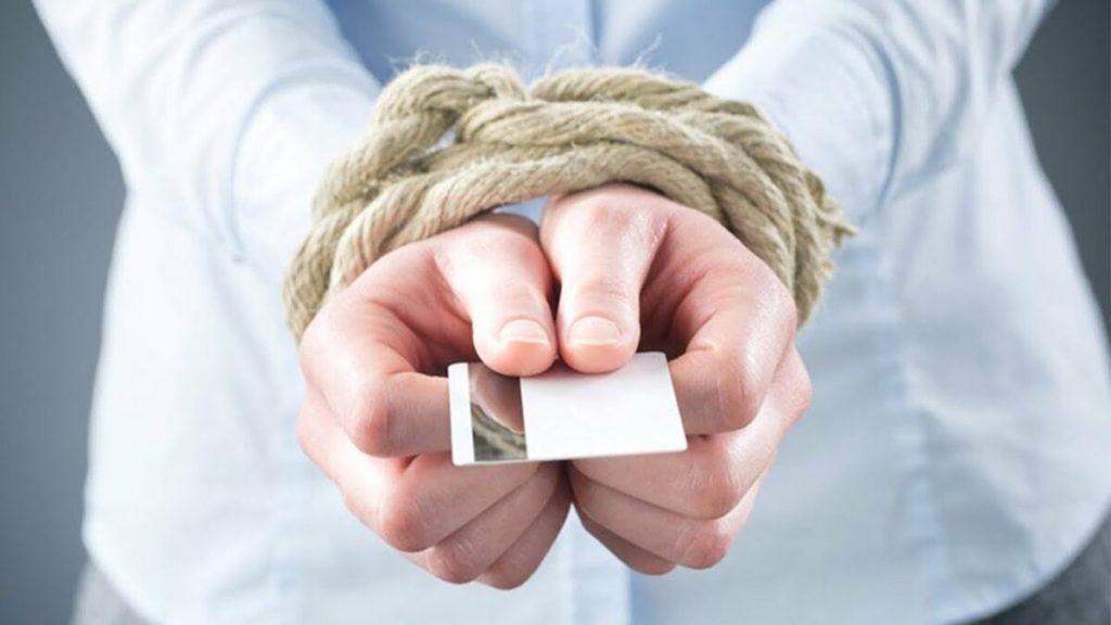 Обряд от долгово