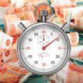 Заговор на срочные деньги