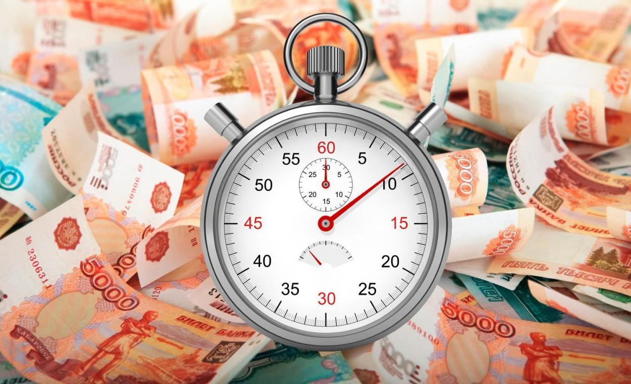 пленка картинки на тему займы срочно деньги сегодня расскажу