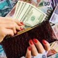 Заговор чтобы всегда с деньгами быть