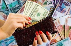 заговор всегда с деньгами быть