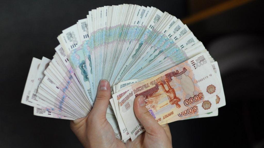 заговор деньги