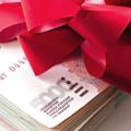 Заговор, чтобы деньги в подарок получить