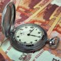 Сильный заговор на деньги — читать в 3 часа ночи